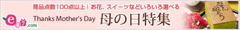e87.com(��僑篌���ゃ�����勝UP�上�鐚��綛頑������6%鐚�����������������羈�����������2010罸���ャ��潟��若�
