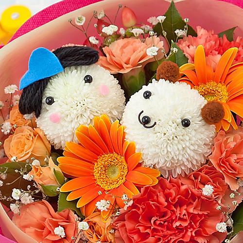 花束「ぼくとクマの花畑」