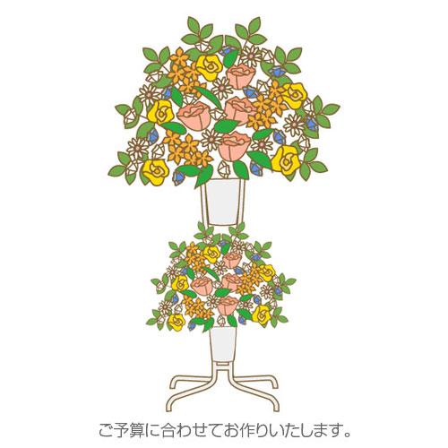 お祝いスタンド花<2段>ピンク・レッド系