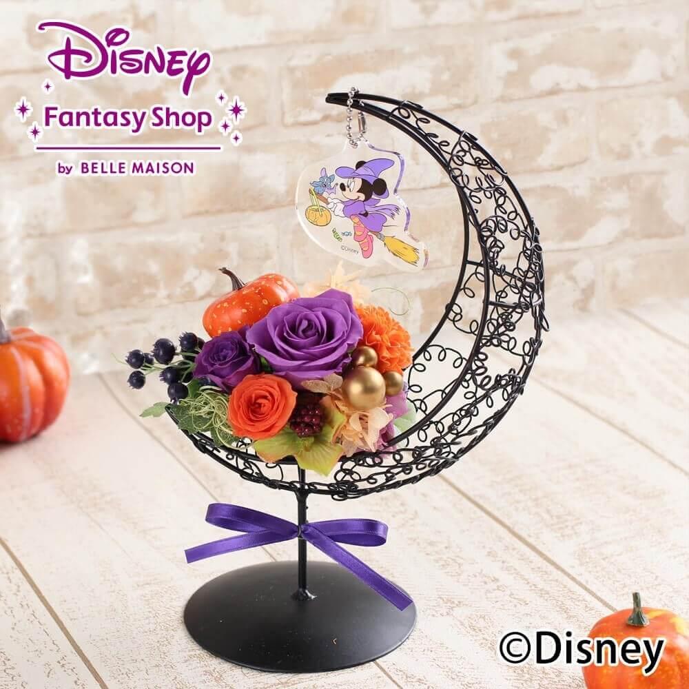 ディズニー プリザーブドフラワー「ハロウィーンの魔女ミニー」