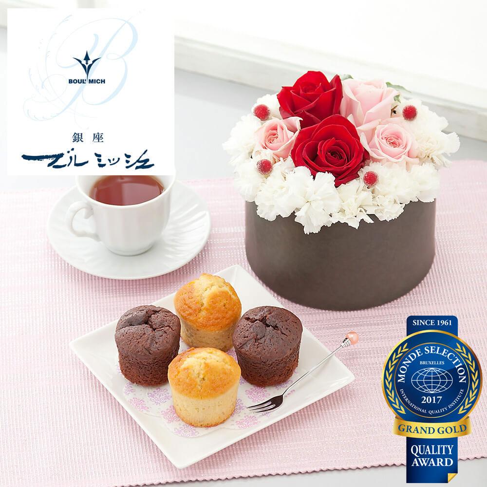 <千趣会イイハナ> フラワーケーキセット「シークレットボックス トリュフケーキ&ガトー・オ・マロン」