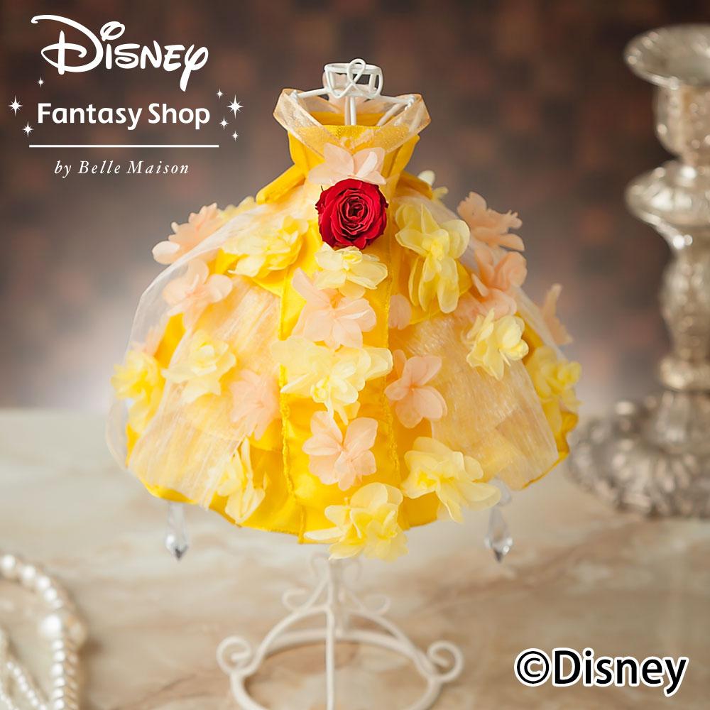 ディズニー プリザーブドフラワー「プリンセス・ベル」