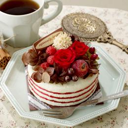 【最速で翌日配送対応】プリザーブド「Very!Berryミックスケーキ」