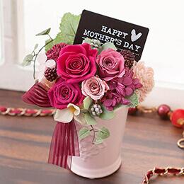 母の日 プリザーブドフラワー「Merci maman fleur〜いつもありがとう〜」