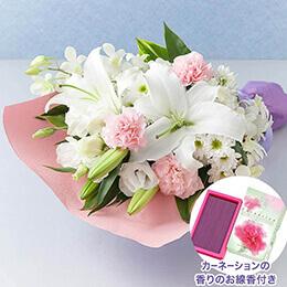 花束「懐旧の情」〜お線香付き〜
