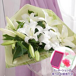 花束「オリエンタルリリー」〜お線香付き〜