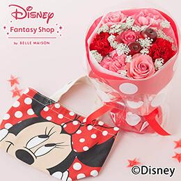 母の日 ディズニー 花束セット「ミニーのコットンバッグ」