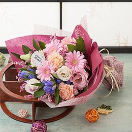 敬老の日 花束「花おとめ〜秋りんどうを添えて〜」