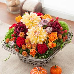 敬老の日 アレンジメント「Autumn Harvest〜秋の実り〜」