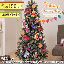 ディズニー クリスマスツリーセット「100エーカーの森のクリスマス=プーさんと仲間たち=」150cm(LEDライト付き)