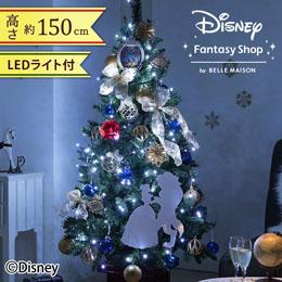 ディズニー クリスマスツリーセット「プリンセスツリー=美女と野獣=」150cm(LEDライト付き)