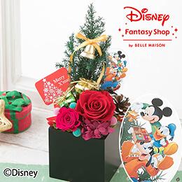 ディズニー プリザーブドフラワー「ミッキーのわくわくクリスマス」
