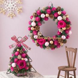 プリザーブド&ドライフラワー「リース・ツリーペアセット Berryクリスマス=Cute Pink=」
