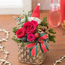 プリザーブドフラワー「Joyful Santa!」