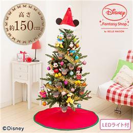 ディズニー・クリスマスツリーセット「ミッキーフレンズクリスマスツリー」150cm(LEDライト付き)