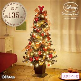 ディズニー・クリスマスツリー「ゴールド・ノエル」135cm