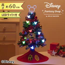 ディズニー ミニツリーセット「イルミネートツリー」60cm(LEDライト付き)