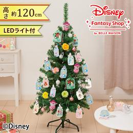 ディズニー クリスマスツリーセット「アリス・イン・ワンダーランド」120cm(LEDライト付き)
