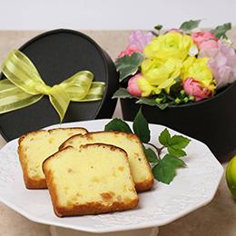 【春の花特集】【最速で翌日配送対応】アレンジセット「シークレットボックス 和歌山レモンパウンドケーキ」