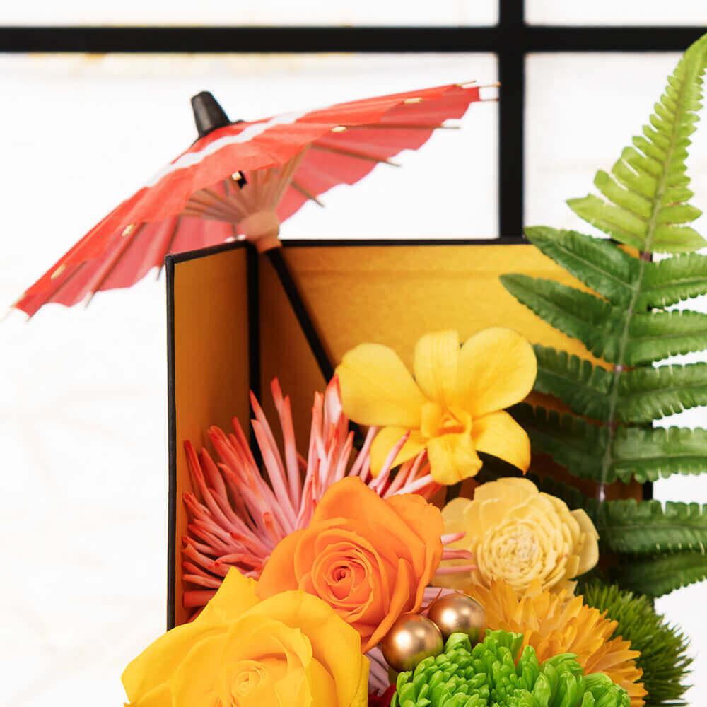 プリザーブドフラワー「祝華〜花笠の舞〜」