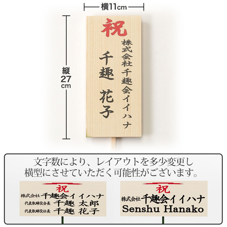 鉢植え「大輪胡蝶蘭3本立ち(赤リップ)〜スペシャルクラス〜」