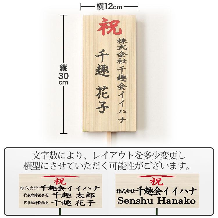 鉢植え「大輪胡蝶蘭5本立ち(紅白)〜プレミアクラス〜」