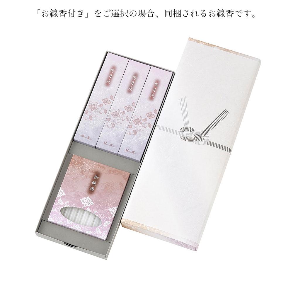 EXプリザーブドフラワー「鐘音〜Shoon〜」