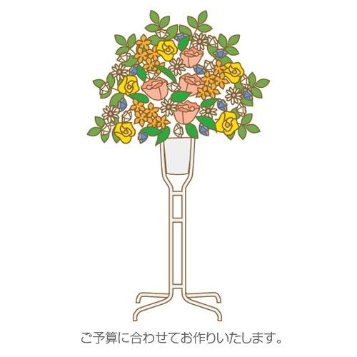 お祝いスタンド花<1段>イエロー・オレンジ系