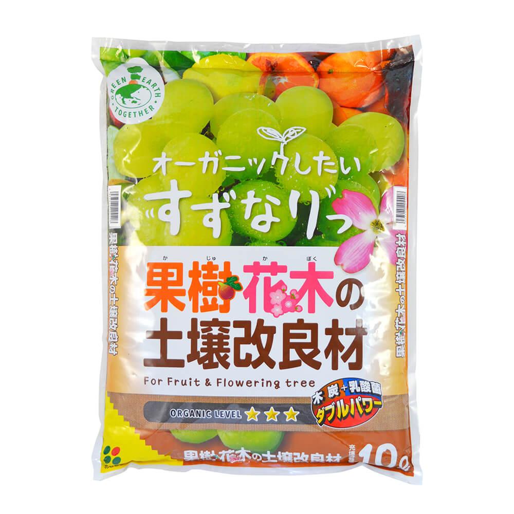 果樹・花木の土壌改良剤10リットル
