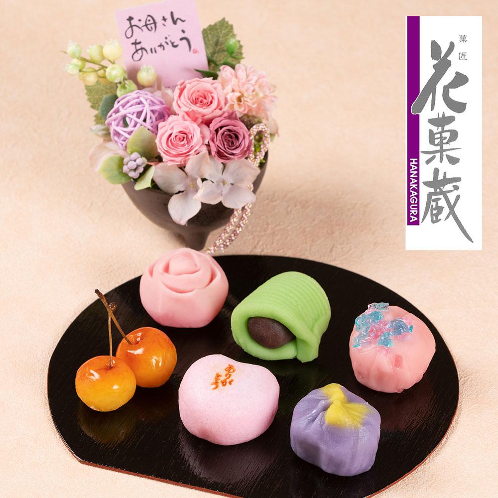 母の日 花 ギフト プリザーブドセット「花菓蔵 母の日上生菓子」