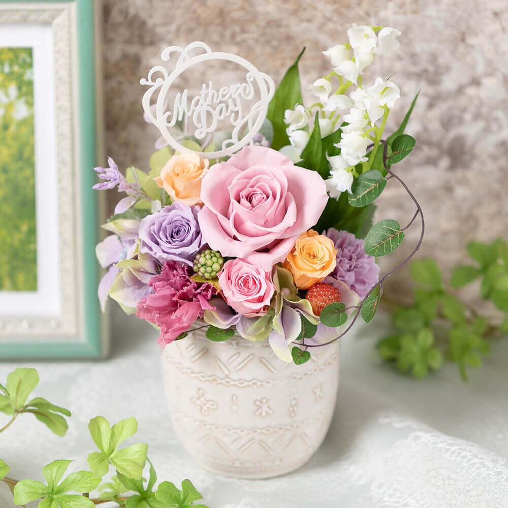 母の日 花 ギフト プリザーブドフラワー「ミュゲ=すずらんの咲く庭=」