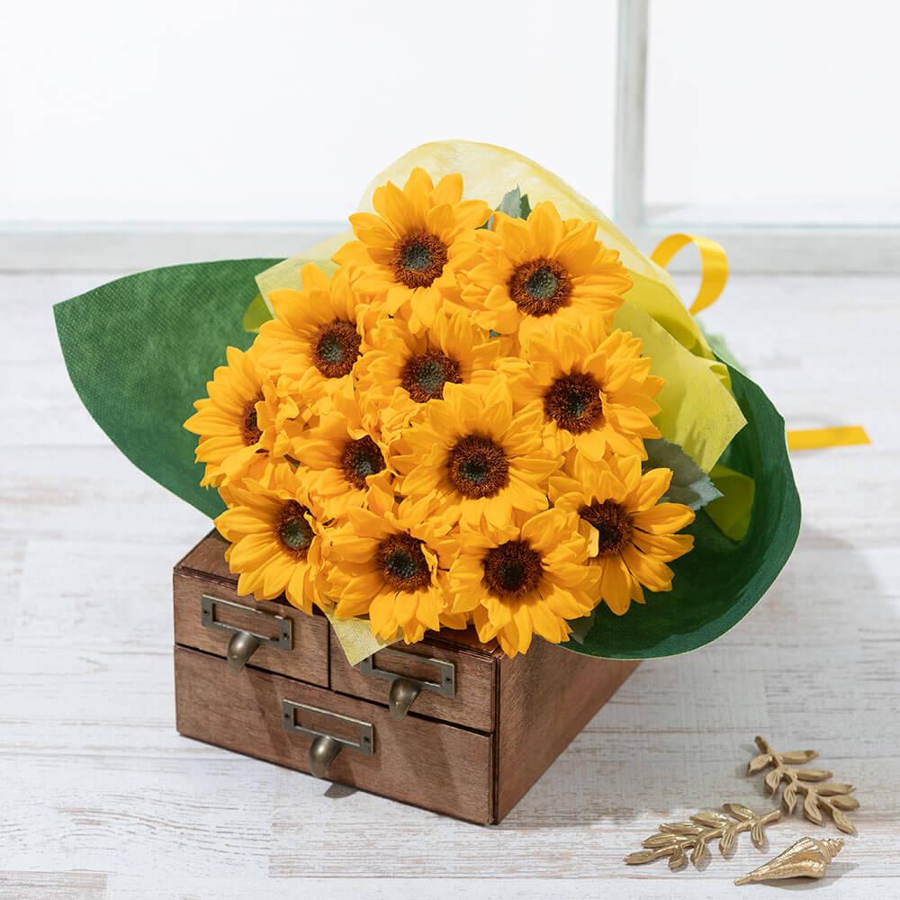 父の日 花 ギフト 花束「太陽の贈りもの」12本