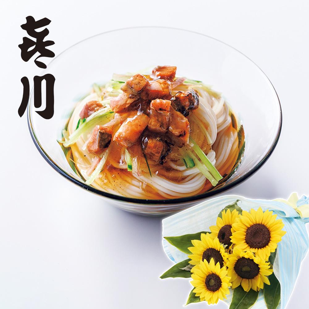 父の日 花 ギフト ひまわり花束セット「神田 喜川 鰻じゅれ半生そうめん」