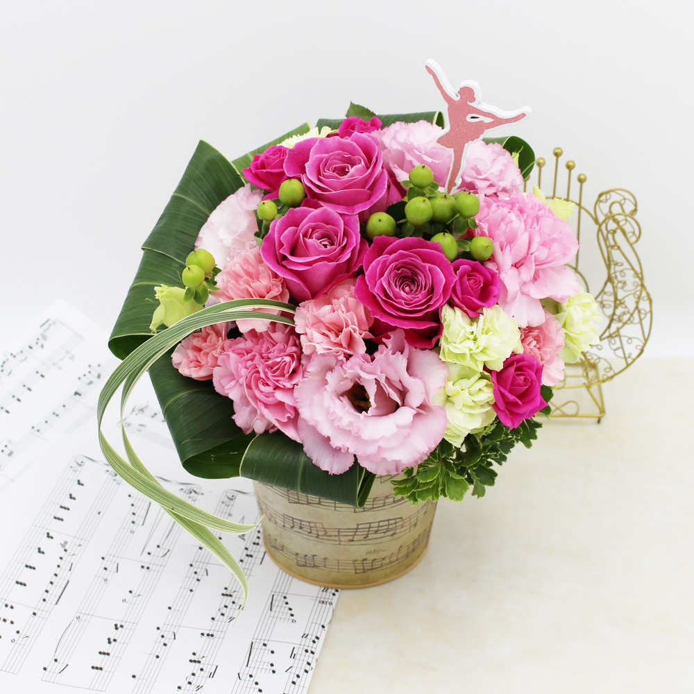 EXアレンジメント「Happiness Flowers〜Ballerina〜」