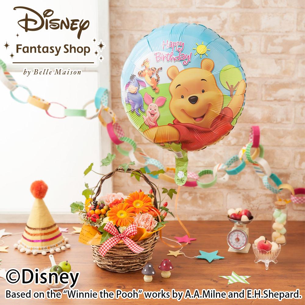 【ディズニーのフラワーギフト】アレンジメント「ぷわぷわバルーン=Happy Birthday プーさん&フレンズ=」 (アレンジメント) | 母の日プレゼント