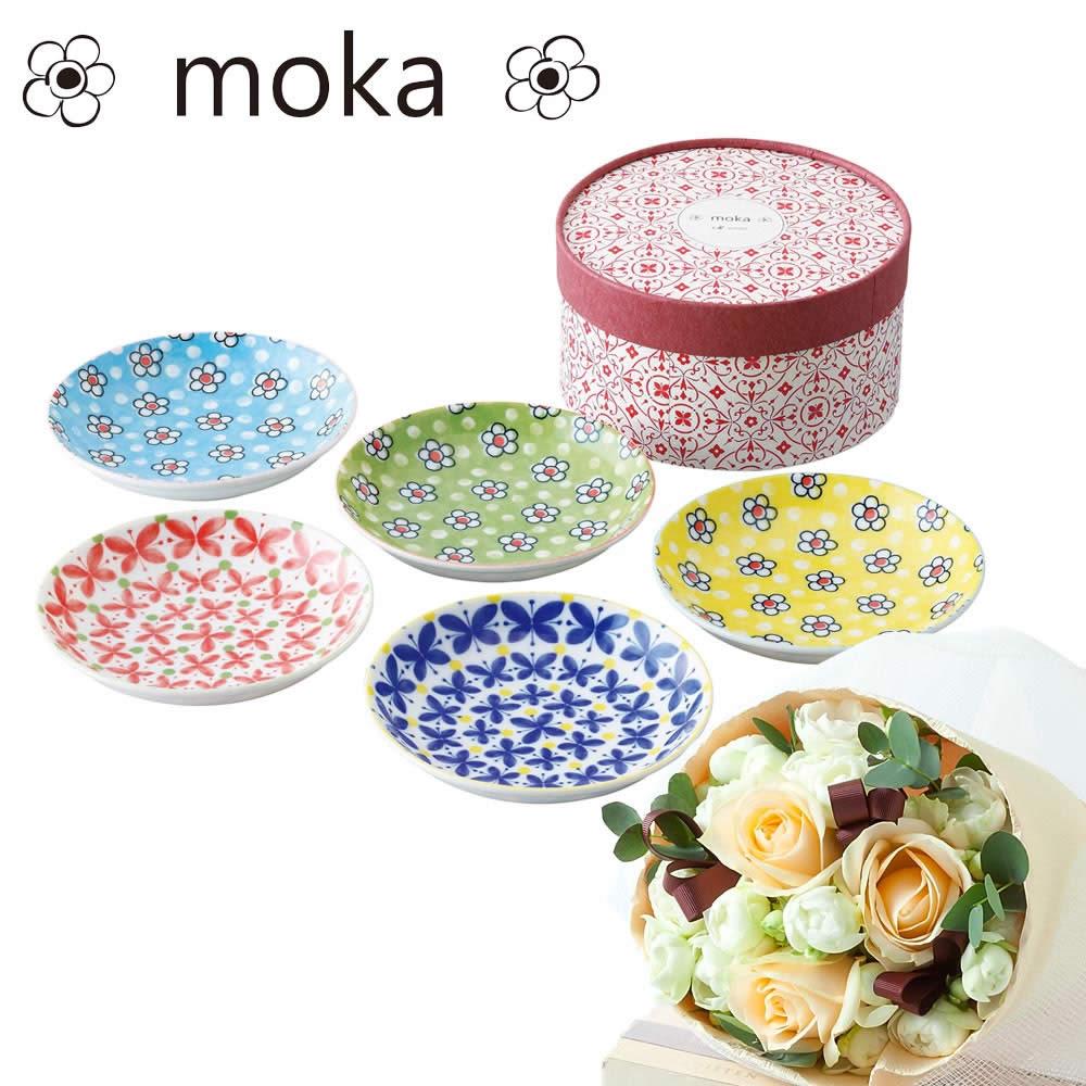 花束セット「mokaプレート5枚セット」