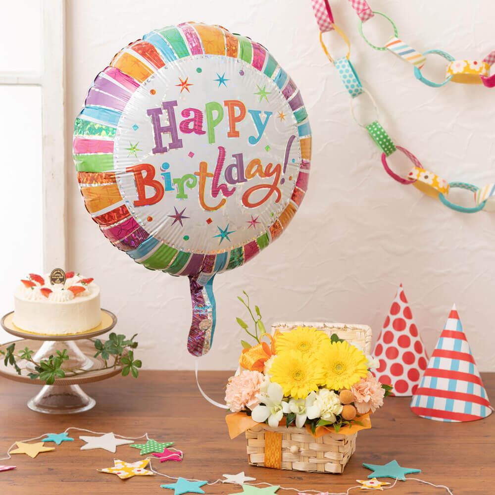 【最速で翌日配送対応】アレンジメント「ぷわぷわバルーン=Happy Birthday=yellow」