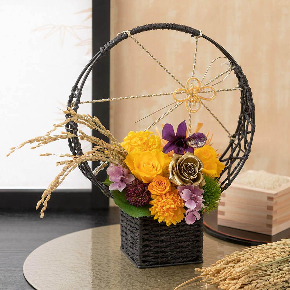プリザーブドフラワー「祝華〜豊年の花〜」