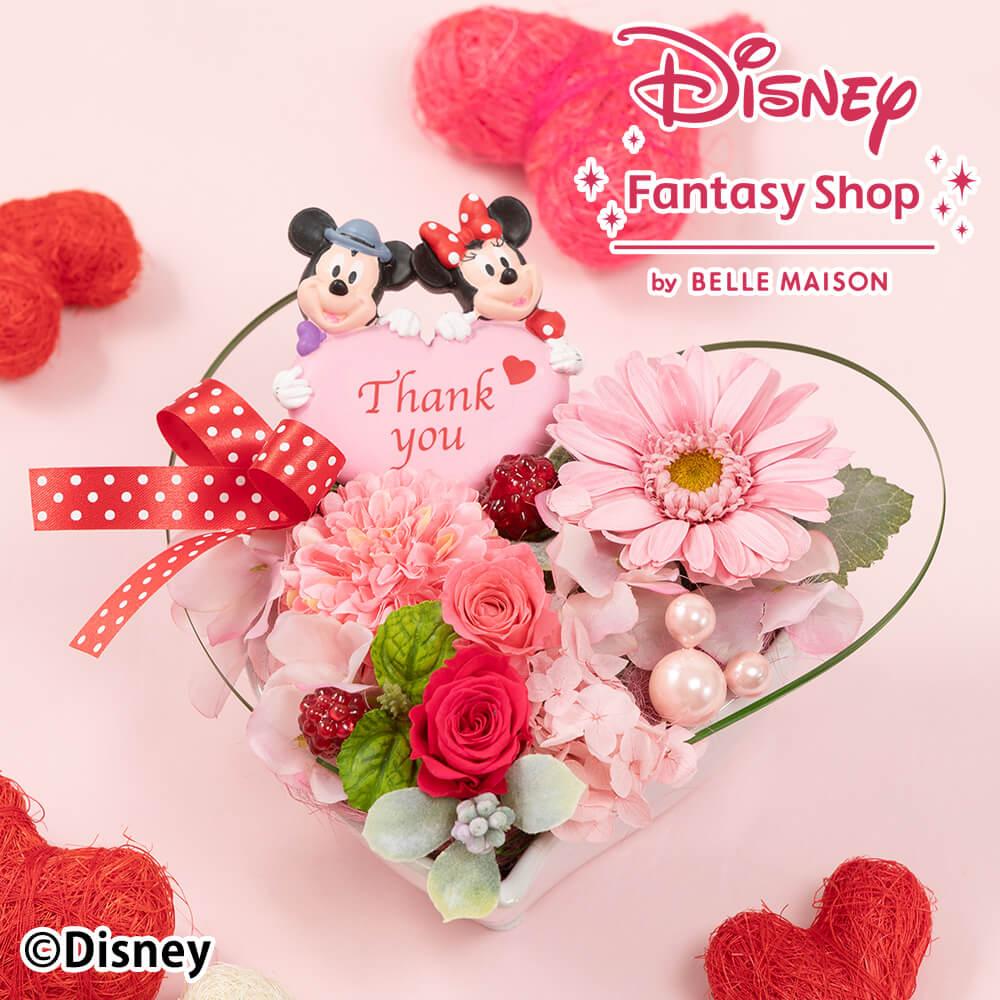ディズニー プリザーブドフラワー「メッセージ ウィズ ハート/ミッキーマウス&ミニーマウス」