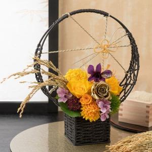 敬老の日 プリザーブドフラワー「祝華〜豊年の花〜」