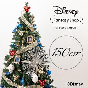 ディズニー クリスマスツリーセット「ファンタジア 」150cm(LEDライト・木製台座付き)
