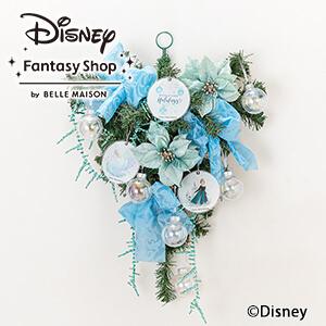 ディズニー クリスマススワッグ(壁掛け)セット 「アナと雪の女王2」