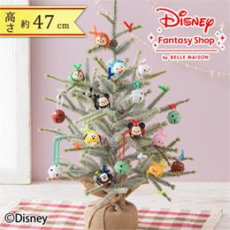 ディズニー ミニツリーセット「ツムツム クリスマス」47cm