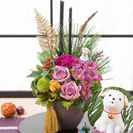 お正月 アレンジメント「紫(ゆかり)の花飾り」