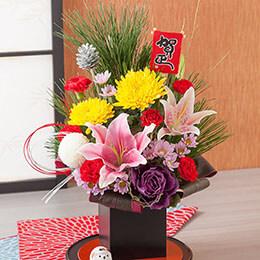 お正月 アレンジメント「慶び花〜幸〜」