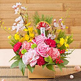 お正月 アレンジメント「桜の舞」
