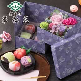 母の日 慶び紡ぎ合わせ箱「華松苑 上生菓子詰め合わせ」