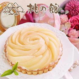母の日 プリザーブドセット「シークレットボックス 母の日限定 バラ咲き桃のタルト」