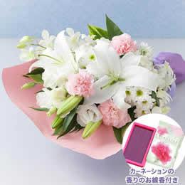 花束「懐旧の情」〜母の日限定お線香付き〜