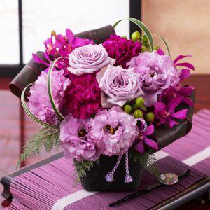敬老の日 アレンジメント「和花の贈り物〜紫(ゆかり)〜」